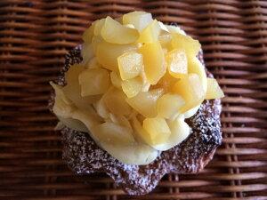 【モンブラン】さくっと食感のデニッシュにマロンクリーム&栗の甘露煮をちりばめたデニッシュパン