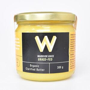 オーガニック グラスフェッド ギー 300g Warrior Coffee ウォリアー・コーヒー バターコーヒー 完全無欠コーヒー 中鎖脂肪酸 ダイエット ケトン体