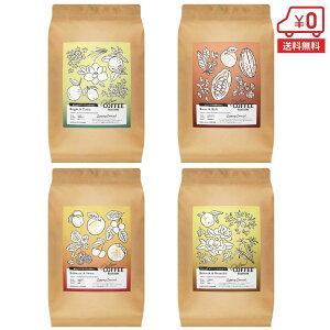 【送料無料】自家焙煎 スペシャルティーコーヒー 1kg[ COLOR COFFEE ROASTERS カラーコーヒーロースターズ ギフト 贈り物 プレゼント シングルオリジン 大容量 ]