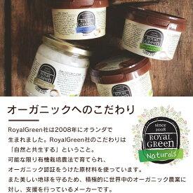 オーガニックココナッツ&ギー325ml|完全無欠コーヒー(バターコーヒー)に!/ROYALGREEN(ロイヤルグリーン)