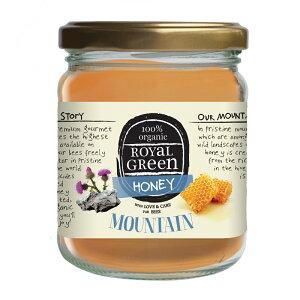 ROYAL GREEN 有機マウンテン・ローハニー(非加熱・生ハチミツ)250g/ロイヤルグリーン オーガニック 蜂蜜 はちみつ