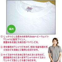 アイラブTシャツ【キッズ】赤ハート名入れILOVEおもしろTシャツ100〜140サイズ【メール便対応】【楽ギフ_名入れ】