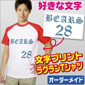 Raglan T shirt ★ character print / original T shirt
