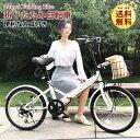 折りたたみ自転車 20インチ シマノ 6段変速 フロントライト・カギ・カゴ付 折畳み 自転車 折り畳み自転車 ミニベロ [プレゼント ランキング]【 AJ-08N 】