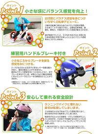 ペダルなし自転車ブレーキ付き幼児用自転車ランニングバイク子供用トレーニングバイクキッズバイクおもちゃ乗用玩具子供幼児子供自転車プレゼントに最適BB★STARビービースター