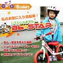 ペダルなし自転車 ブレーキ付き 幼児用自転車 バランスバイク 子供用 ランニングバイク トレーニングバイク キッズバ…