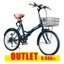 【本州限定アウトレット9980円】20インチ カゴ付き シマノ6段ギア 折りたたみ自転車 折り畳み自転車 通勤や街乗りに【…