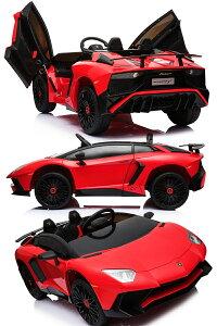 乗用ラジコンランボルギーニアヴェンタドールSV(LamborghiniAventadorsv)Wモーター&大型バッテリー正規ライセンス品のハイクオリティペダルとプロポで操作可能な電動ラジコンカー電動乗用玩具乗用玩具子供が乗れるラジコンカー本州送料無料[BDM0913]
