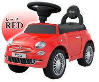 乗用玩具フィアット500FIAT500正規ライセンス品のハイクオリティ足けり乗用乗用玩具押し車子供が乗れる送料無料