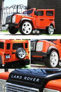乗用ラジコンLANDROVERDEFENDERWモーター&大型バッテリーランドローバー正規ライセンス品のハイクオリティペダルとプロポで操作可能な電動ラジコンカー乗用玩具子供が乗れるラジコンカーRCRC送料無料[DMD-198]