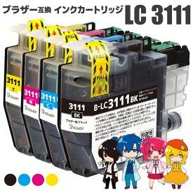 ブラザー用 互換インクカートリッジ LC3111 (BK/C/M/Y) 4色セット 残量表示機能付 ICチップ対応 安心一年保証