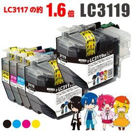 LC3117の約1.6倍の大容量版 ブラザー用 互換インクカートリッジ LC3119-4PK+BK (BK×2/C/M/Y) 大容量 5本セット LC3119 残量表示機能付 ICチップ対応 安心一年保証 LC3119BK LC3119C LC3119M LC3119Y MFC-J6980CDW MFC-J6580CDW MFC-J6983CDW MFC-J6583CDW MFC-J5630CDW