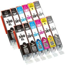 キヤノン用 互換インクカートリッジ BCI-380XL(大容量版 BK)+BCI-381(BK/C/M/Y/GY) 6色×2セット 残量表示機能付 ICチップ対応 安心一年保証 対応機種:PIXUS TS8130 / PIXUS TS8230 / PIXUS TS8330 / PIXUS TS8430