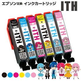 エプソン用 互換インクカートリッジ ITH-6CL (BK/C/M/Y/LC/LM) 6色セット イチョウ 残量表示機能付 ICチップ対応 安心一年保証