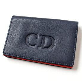 【中古】美品◇オシャレ♪ Christian Dior ディオール PTE CARTES DEVISITE ロゴ型押し レザー カードケース 名刺入れ ネイビー 紺 スペイン製