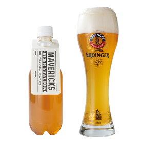 【ペットボトル生ビール第1弾】エルディンガー ヴァイスビア ペットボトル [ 500ml×6本 ]