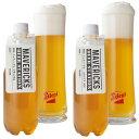 【ペットボトル生ビール第4弾】 シュティーグル飲み比べセット ツヴィックル&コロンブス1492 ペットボトル [ 500ml×…