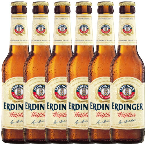 ERDINGER(エルディンガー)ヴァイスビア(白ビール)330ml 6本セット【送料無料】ドイツビール【海外ビール】【暑い夏にピッタリ】良質の酵母を使い伝統的な製法で作られた白ビールです。