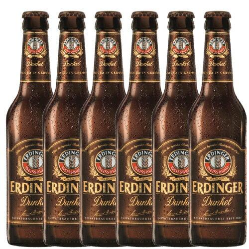 デュンケル(黒ビール)330ml 6本セット【海外ビール】【送料無料】ドイツビールERDINGER(エルディンガー)【暑い夏にピッタリ】 良質の酵母を使い伝統的な製法で作られた黒ビールです。