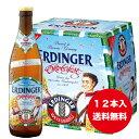 【大特価】ERDINGER エルディンガー オクトーバー限定醸造ビール12本入り 500ml※賞味期限2020年5月末日になります。