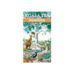 Koalatea「コアラティー」オーストラリアで人気のハーブティー