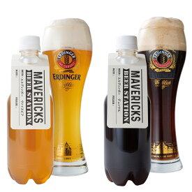 【ペットボトル生ビール第3弾】 エルディンガー飲み比べセット ヴァイスビア&デュンケル ペットボトル [ 500ml×12本 ]