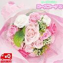 【送料無料】【ソープフラワーローズブーケM】【花束】(SBL-102)(誕生日/結婚祝い/出産/御祝/お見舞い/ペット/還暦祝…