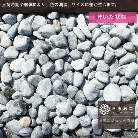 銀晶玉砂利/シルバースプレッド/3cm