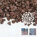 チョコレートロック / 茶色砕石砂利 / 直径約1.5cm / 30kg / 庭 防犯 おしゃれ 砂利 石