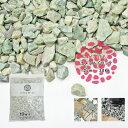 エメラルドロック / 緑砕石砂利 / 直径約2cm / 30kg / 庭 防犯 おしゃれ 砂利 石