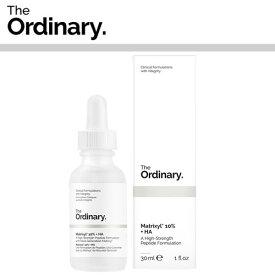 【海外メール便】 【The Ordinary.】Matrixyl 10% + HA 30ml DECIEM オーディナリー ディサイム お肌 美容 プチプラコスメ スキンケア