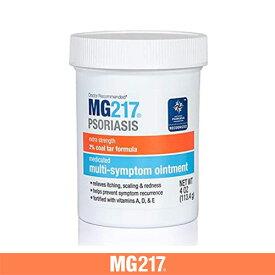 【海外メール便】MG217 PSORIASIS multi symptom ointment intensive strength PACK OF 1 MG217軟膏 4.0oz
