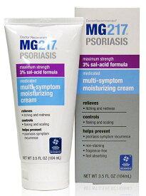 【海外メール便】MG217 Psoriasis Multi - Symptom Moisturizing Cream - 3.5oz PACK OF 1 乾癬用 MG217 クリーム