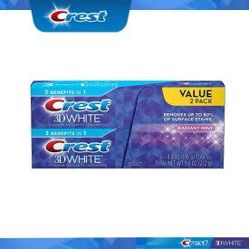 136g 2本セット クレスト 3Dホワイト ラディアントミント 4.8oz 2本 Crest 3D White Radiant Mint ホワイトニング歯磨き粉 ホワイトニング 白い歯