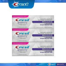 最安値!Crest 3D Brilliancemint 4.1oz pack of 3  エクスプレス便 【116g お得な3本セット】 4.1oz クレスト Crest 3Dホワイト ブリリアンスミント 3本セット