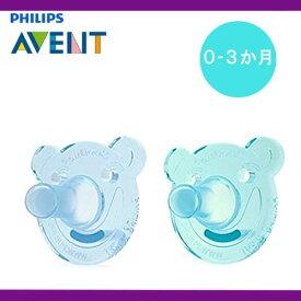 【海外メール便】Philips Bear Avent pacifier BPA Blue Green 0-3 month フィリップス ブルー・グリーン 0〜3ヶ月用 フリー とっても柔らかなベイビーおしゃぶり 各1個ずつメール便追跡不可