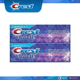 【海外メール便】 3D WhiteRadiant Mint3.5oz pack of 2  クレスト 3Dホワイト ラディアントミント 2本セット  99g ホワイトニング歯磨き粉 ホワイトニング 白い歯 Crest