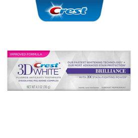 【海外メール便】 Crest 3D White Brilliance mint Toothpaste, 4.1oz クレスト 3Dホワイトブリリアンス ミント116g 1本 ホワイトニング歯磨き粉 ホワイトニング 白い歯 虫歯予防 追跡不可メール便