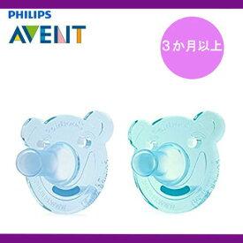 【海外メール便】Philips Bear Avent pacifier BPA  フィリップス クマ ブルー・グリーン  3ヶ月以上用 フリー とっても柔らか ベイビーおしゃぶり 赤ちゃん 追跡不可メール便