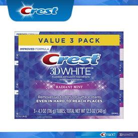 【エクスプレス便】Crest 3D White Radiant Mint 4.1oz pack of 3  エクスプレス便 【116g お得な3本セット】 クレスト3Dホワイト ラディアントミント 116g / 4.1oz 3本 ホワイトニング歯磨き粉 ホワイトニング 白い歯