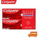 【海外メール便】 【お得な2本セット】※新パッケージ  コルゲート Colgate OPTIC white Advanced Teeth Whitening …