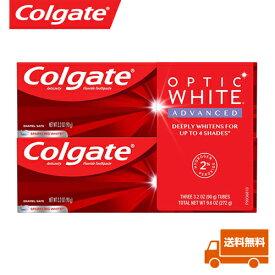 【5日限定☆値下げ】【海外メール便】 【お得な2本セット】※新パッケージ  コルゲート Colgate OPTIC white Advanced Teeth Whitening PACK OF 2 ホワイト 90g 2本セット  ホワイトニング 歯磨き粉