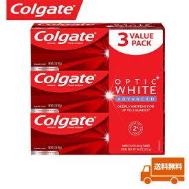 【海外メール便】 【お得な3本セット】 ※新パッケージ コルゲート  Colgate OPTIC white Advanced Teeth Whitening PACK OF 3 ホワイト 90g 3本セット  ホワイトニング 歯磨き粉