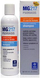 【海外メール便】MG217 Psoriasis Medicated Conditioning 3% Coal Tar Shampoo - 8 oz MG217 シャンプー 240ml 乾癬