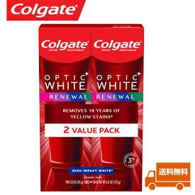 【海外メール便】 【お得な2本セット】※新パッケージ コルゲート Colgate renewal High Impact White OPTIC white Whitening PACK OF 2 ホワイト 85g 2本セット  ホワイトニング 歯磨き粉