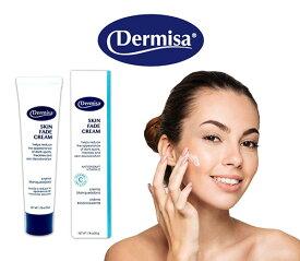 【海外メール便】 Dermisa Skin Fade Cream 1.78oz デルミサ スキンフェイドクリーム 50g ハイドロキノン配合クリーム 追跡不可メール便 たっぷり50g