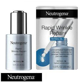 【海外メール便】ニュートロジーナ エイジングケア レチノールオイル 1oz 30ml Neutrogena Rapid Wrinkle Repair Anti-Wrinkle Retinol Face Serum Oil 追跡不可メール便 スキンケア エイジングケア 美容 オイル