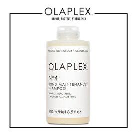 【エクスプレス便】 OLAPLEX オラプレックス No.4 ボンドメンテナンスシャンプー SHAMPOO ヘアカラー ブリーチ ヘアケア