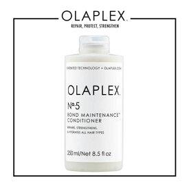 【エクスプレス便】 OLAPLEX オラプレックス No.5 ボンドメンテナンス コンディショナー Conditioner ヘアカラー ブリーチ ヘアケア