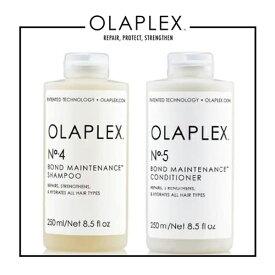【エクスプレス便】OLAPLEX オラプレックス No4 No5 ボンドメンテナンス シャンプー コンディショナー ヘアケア